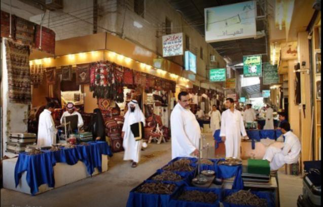 سوق الزل والمشالح