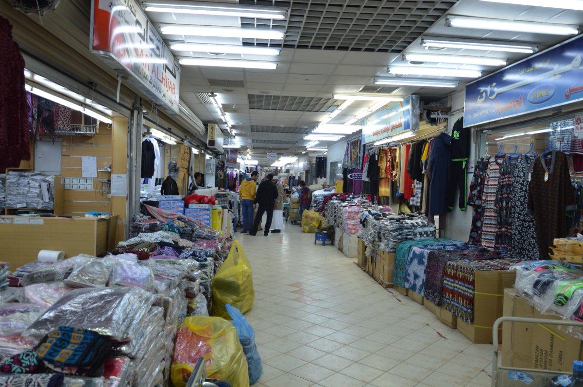 سوق المرقب للملابس بالرياض