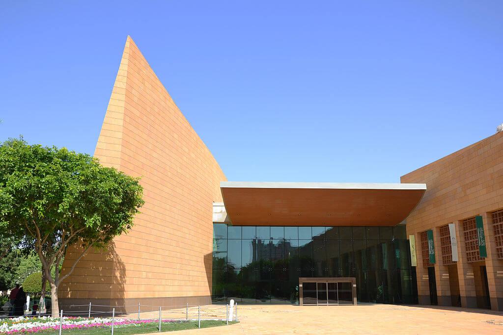 متاحف الرياض