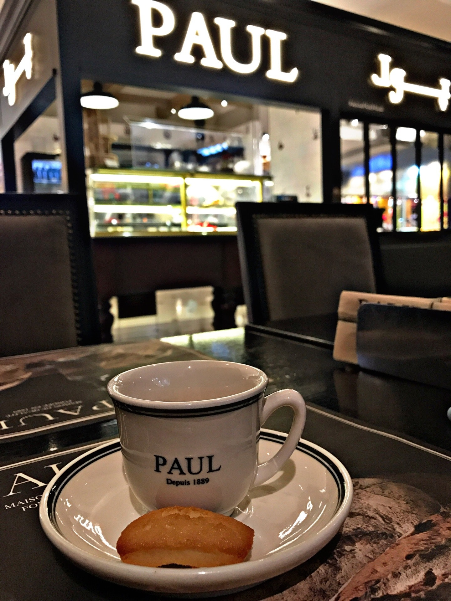 مطعم paul الرياض