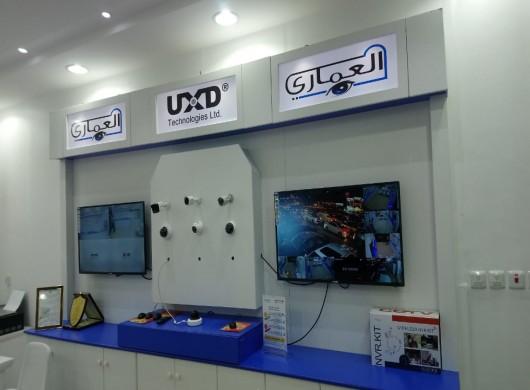 محلات بيع كاميرات المراقبة في الرياض