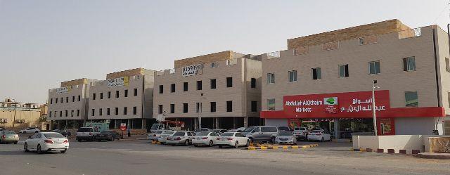 حي اليرموك
