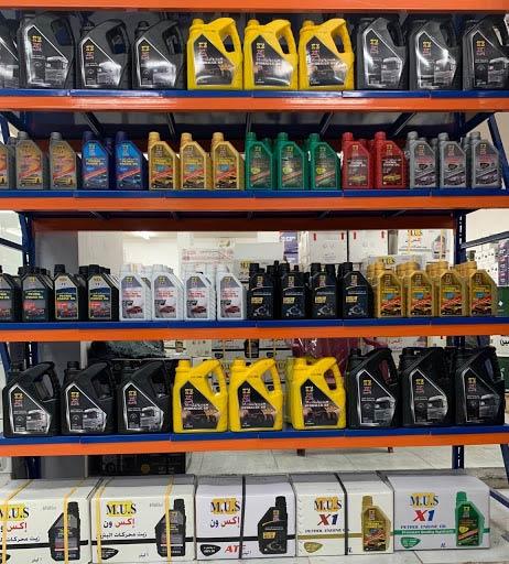 محلات بيع زيوت السيارات في الرياض بالجملة