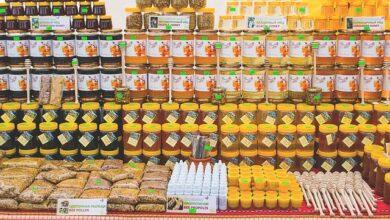 محلات بيع عسل النحل في الرياض