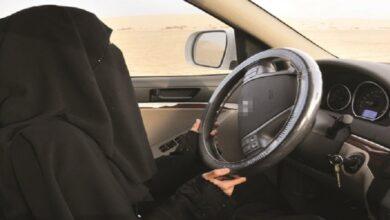 مدارس تعليم القيادة للنساء في الرياض