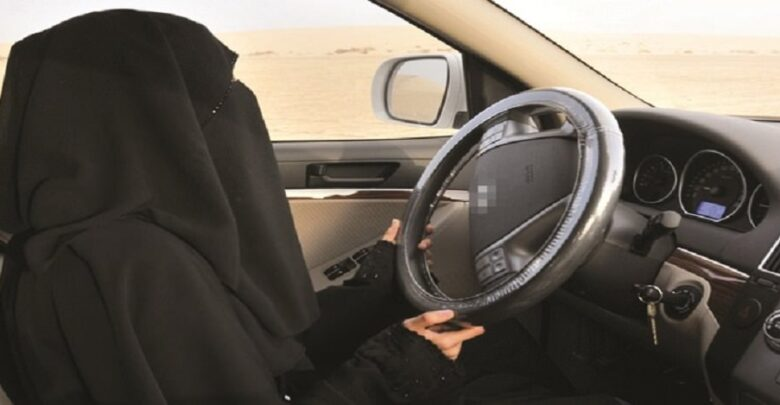 مدارس تعليم القيادة للنساء في الرياض السعودية اليوم