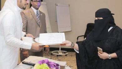 أشهر معاهد الرياض للبنات