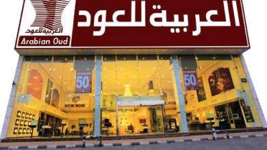 أفضل محل عود في الرياض