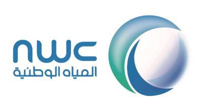 الاستعلام عن فاتورة المياه برقم الحساب بالسعودية