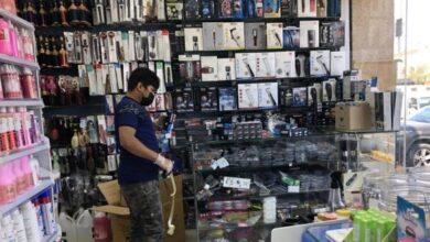 اماكن بيع مكائن الحلاقة في الرياض