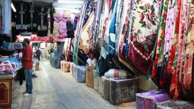 سوق البطحاء الرياض