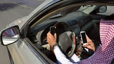 كيفية الإستعلام عن السيارات المحجوزة بالسعودية