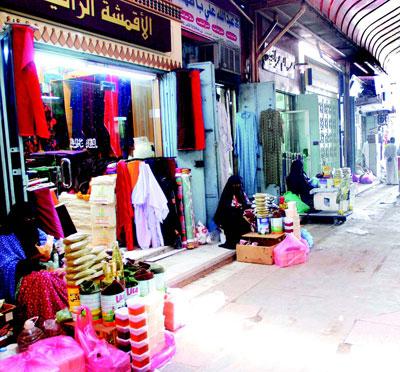 محلات بيع الاقمشة بالجملة في جدة السعودية اليوم