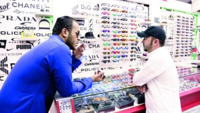 وكيل نظارات ريبان في الرياض