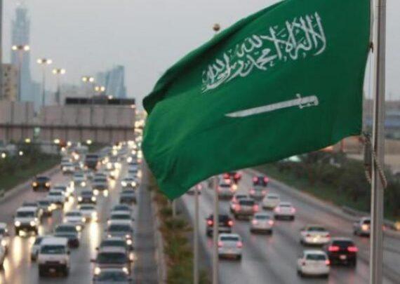 الغاء نظام الكفالة في المملكة العربية السعودية