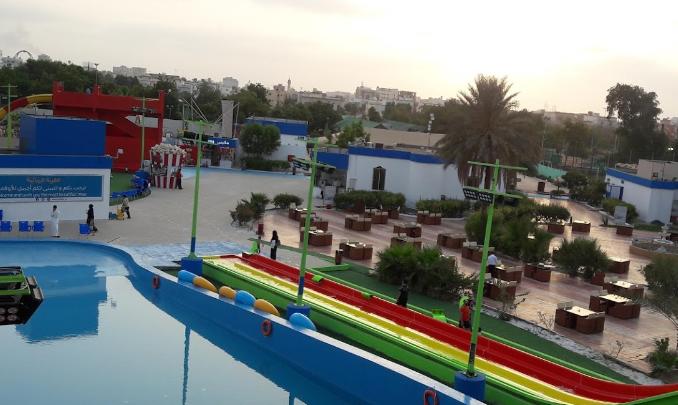 حديقة الأمير ماجد في جدة