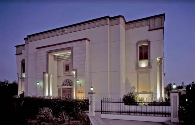 متحف دارة صفية بن زقر