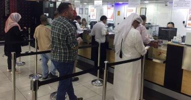 محلات الصرافة في الرياض