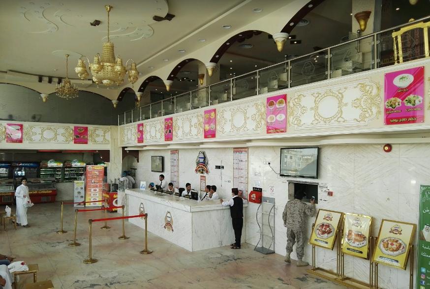 مطعم الذهبى أو الركن الدمام
