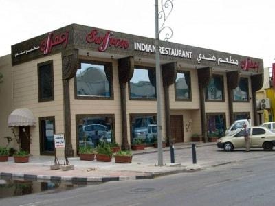 مطعم الزعفران الدمام