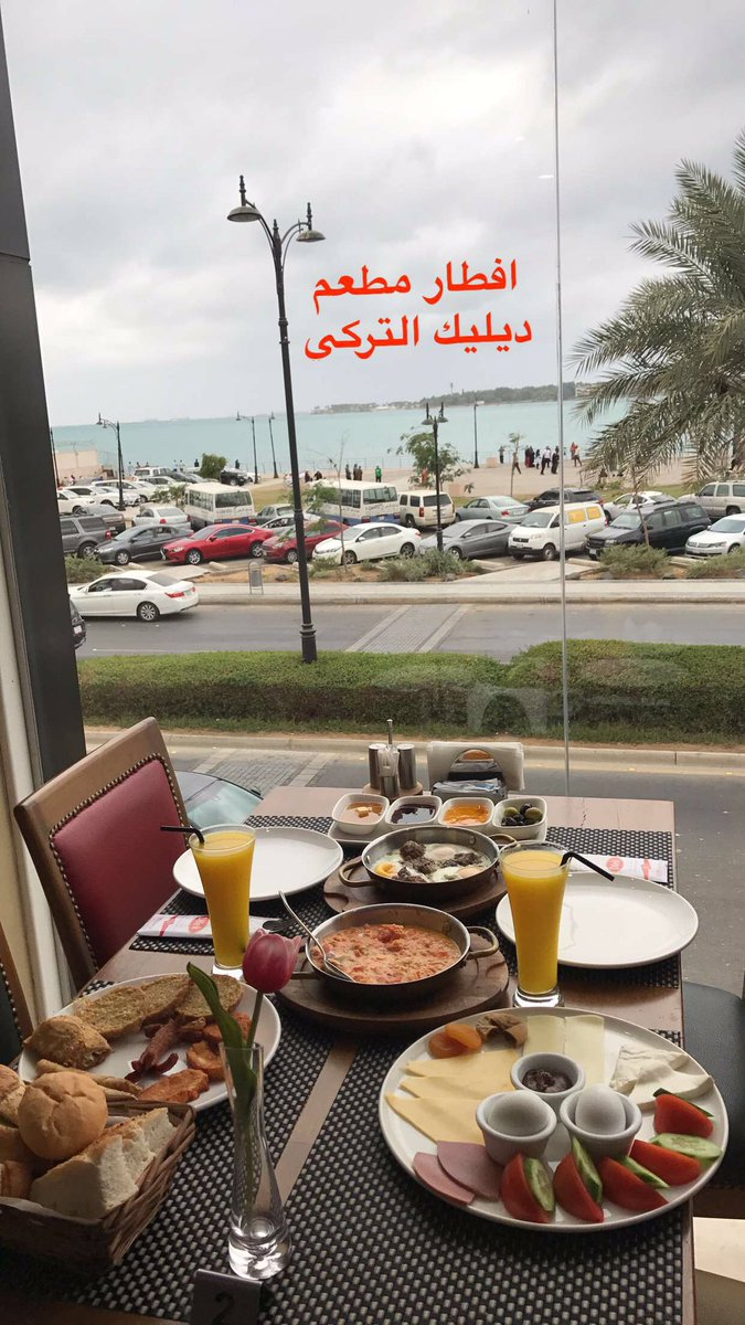مطاعم فطور في جدة عوائل و مناسبة للحميات الغذائية السعودية اليوم