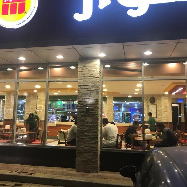 مطعم مشوار الدمام