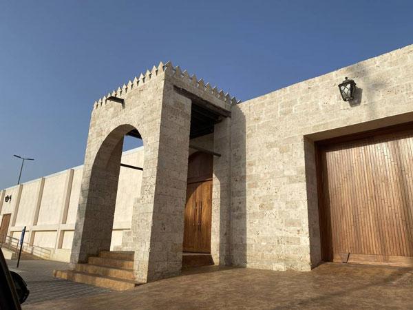 مقبرة أمنا حواء