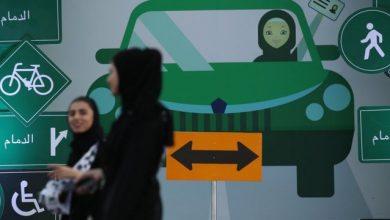 استخراج رخصة قيادة سعودية للنساء