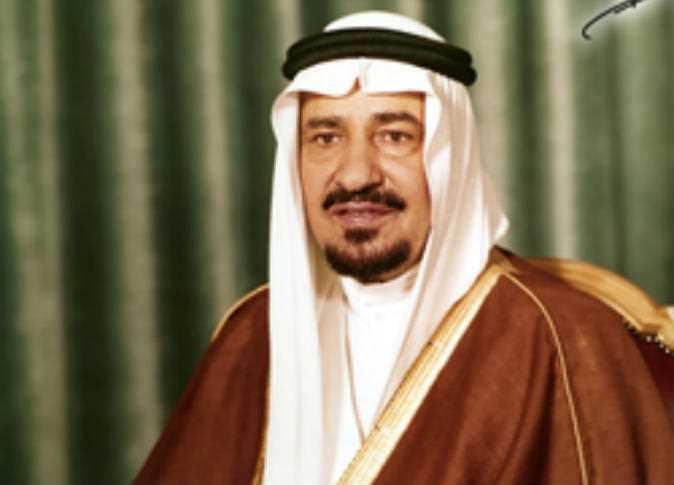 الملك خالد بن عبد العزيز آل سعود