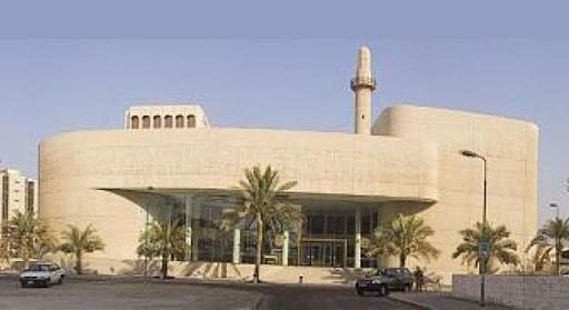 بيت القرآن البحرين