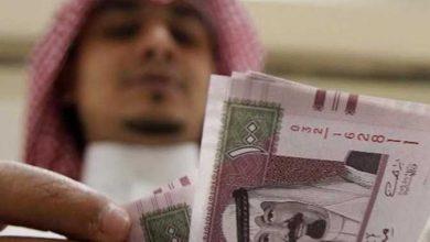 قروض بدون تحويل راتب في السعوديه