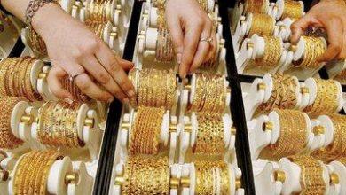 محلات الذهب في جدة