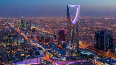 مدينة الرياض