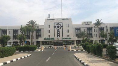 مستشفى الملك عبدالعزيز المحجر