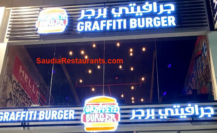 مطعم جرافيتي برجر جدة