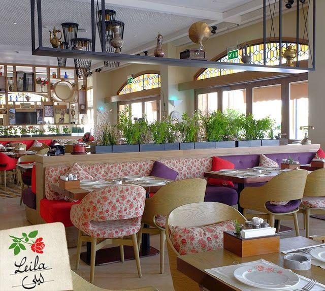 مطعم ليلى من لبنان جدة