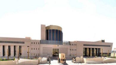 المعاهد المعتمدة في جدة