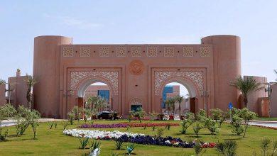 تخصصات جامعة الملك فيصل