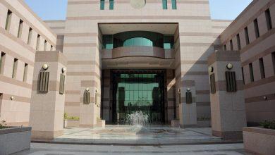 تخصصات جامعة جدة