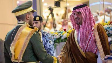 تخصصات كلية الملك فهد الامنية