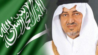 خالد الفيصل بن عبدالعزيز آل سعود