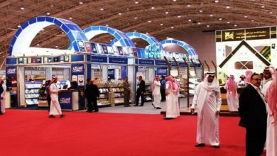 شركات تنظيم المعارض والمؤتمرات في جدة