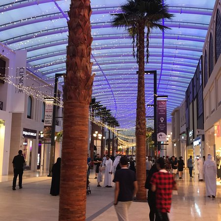 مجمع الافنيوز البحرين