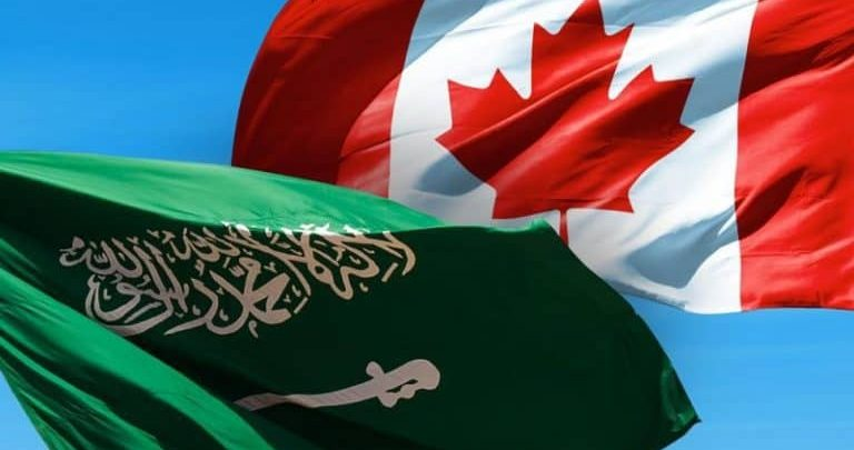 الهجرة الى كندا من السعودية