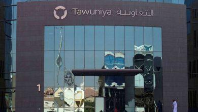 شركات التأمين في السعودية