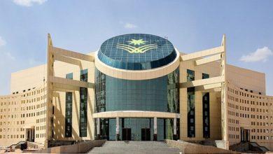 شروط قبول الاجانب في الجامعات السعودية