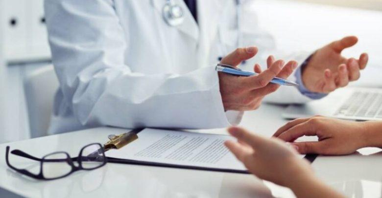 الاستعلام عن التأمين الطبي للمقيمين