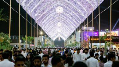 البوليفارد الرياض