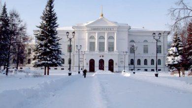 الجامعات الروسية المعترف بها فى السعودية