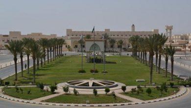 شروط الماجستير المدفوع في جامعة الطائف